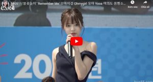Ohmygirl performed hot choreography - Yooa showed off her daring sexy body (1)